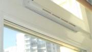 Климат-контроль. Окна с автоматическим проветриванием помещения