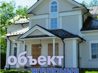Хороший проект дома если довериться архитектору