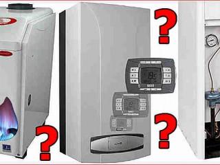 Газовые котлы отопления: что нужно знать при покупке