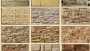Виды искусственного камня в строительстве