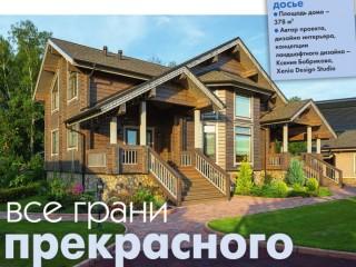Проект деревянного дома из бруса для дачи