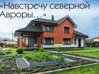 Проект дома с пристроенным гаражом и зимним садом