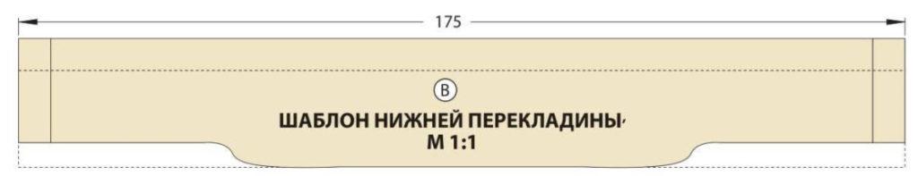 2016-11-29_12-20-21